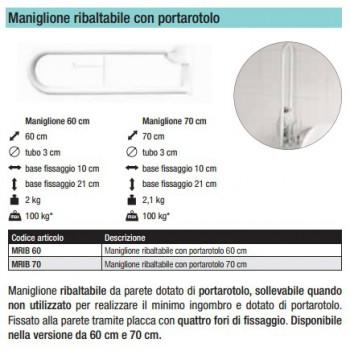 MANIGLIONE RIBALTABILE DA 60 CM
